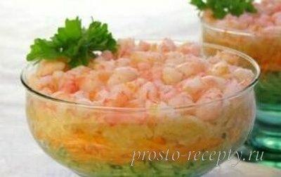 Показать рецепт салата мимоза 149